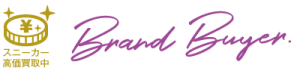 ブランドバイヤースニーカー買取ホームページロゴ画像