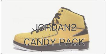 ジョーダン2 キャンディパック 画像