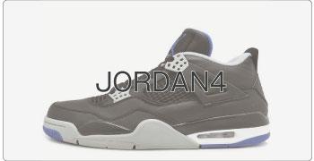 ジョーダン4 画像